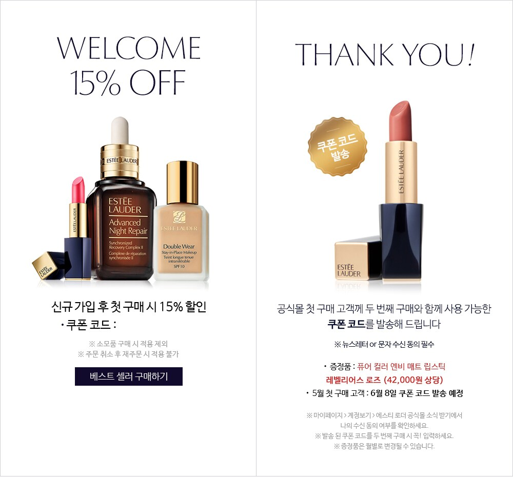 WELCOME 15% OFF, THANK YOU!
